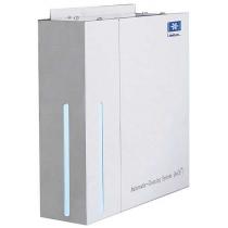 Manitowoc iAuCS - Automatic Ice Machine Cleaning System